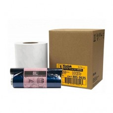 Kodak 8810 Media Kit 20x30