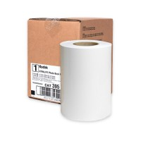 Kodak D4600 Duplex Photo Paper 8L (20x30)