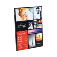 papiery fotograficzne do drukarek atramentowych